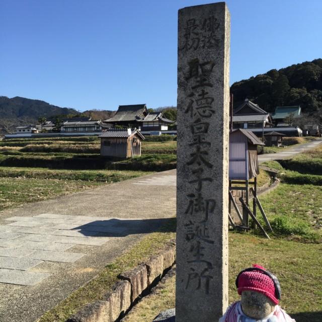 tachibana-shrine