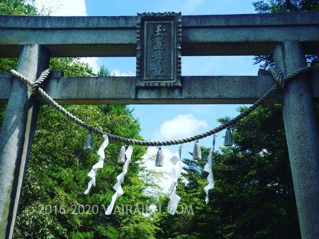 これも何かの縁かも?玉置神社は呼ばれなければ辿り着けない最強のパワースポット。