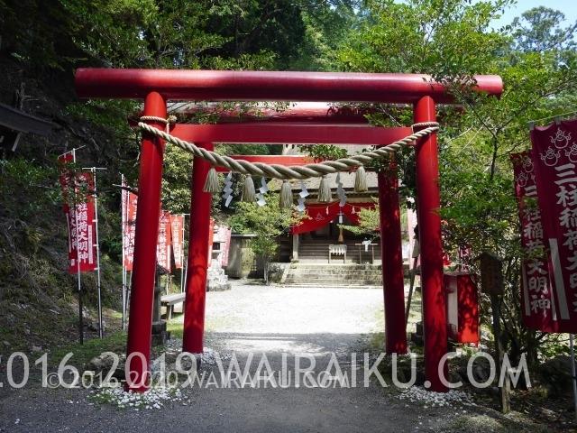 玉置神社 摂社 三柱神社