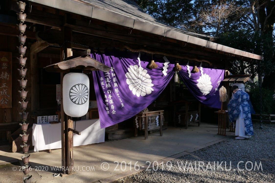 犬と参拝!奈良県吉野山の吉水神社で健康祈願と犬用お守りを授かる。
