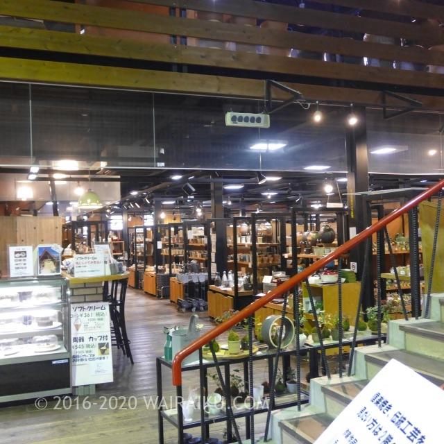 ドッグランとカフェが併設する信楽焼きのお店「大小屋」。