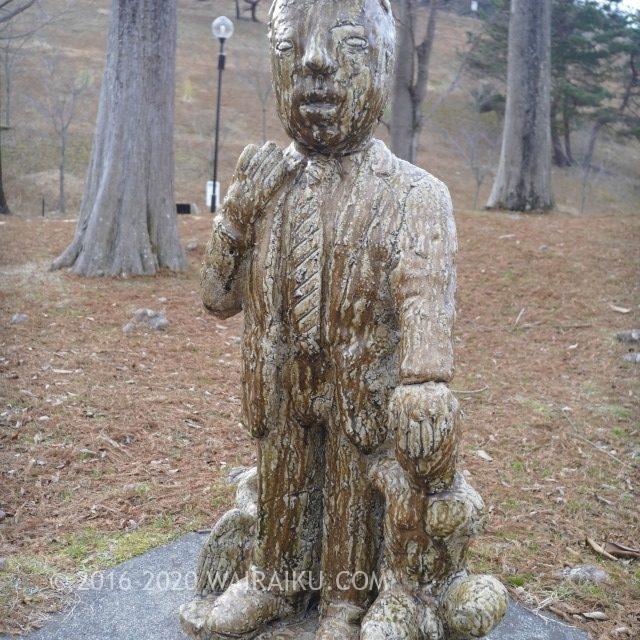 陶芸の森を愛犬と散歩してみた。
