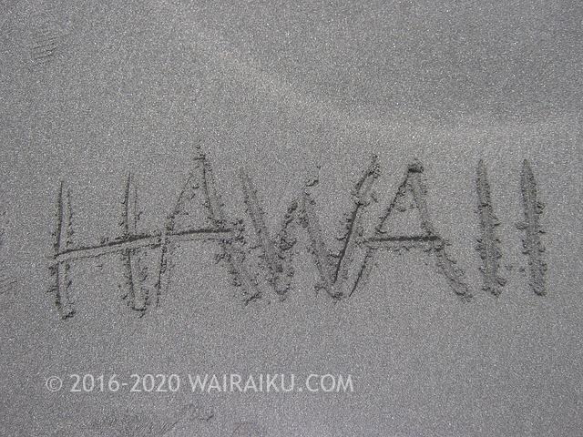 LCC HAWAII