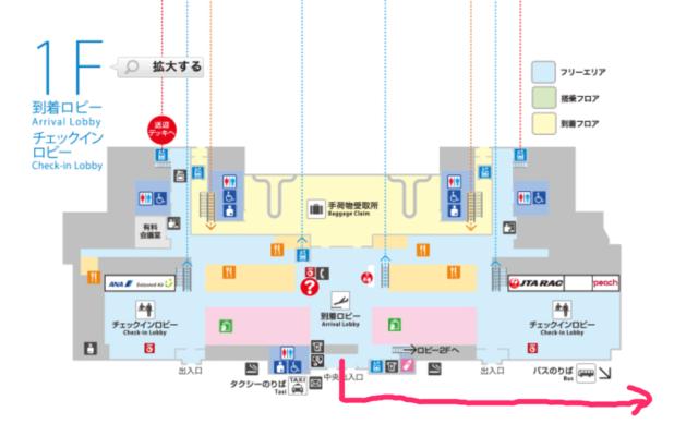 石垣空港カリー観光バス乗り場。
