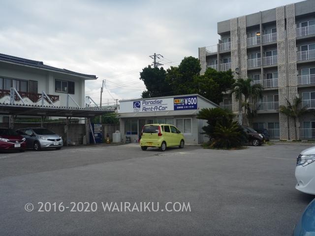 石垣港離島ターミナルから徒歩10分!パラダイスレンタカーターミナル前登野城店で車を借りて島内巡り。