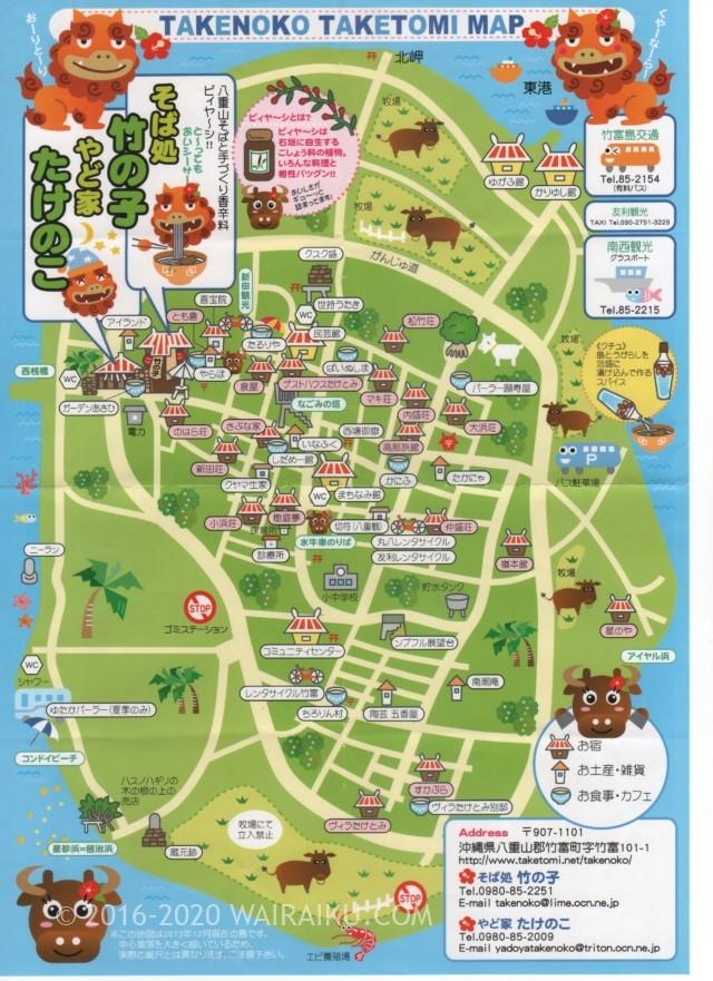 竹富島 地図