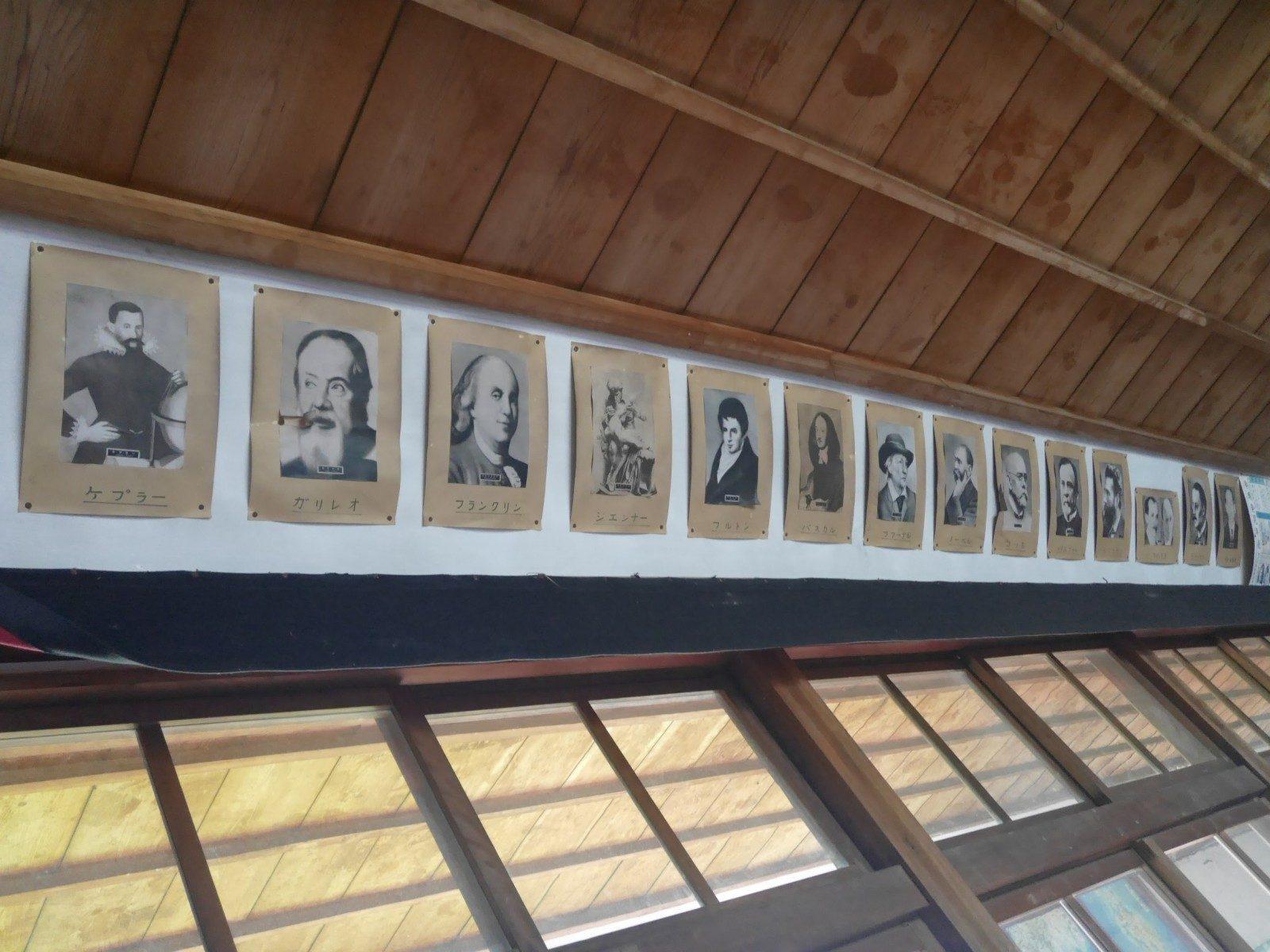 奈良県宇陀市にある廃校カフェ!ワールドメイプルパーク「Cafeカエデ」で給食ランチはどう?