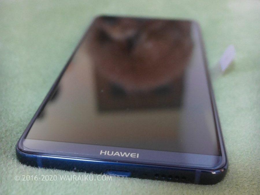 エキサイトモバイルで HUAWEI Mate10Proを定価より2万円安く購入。