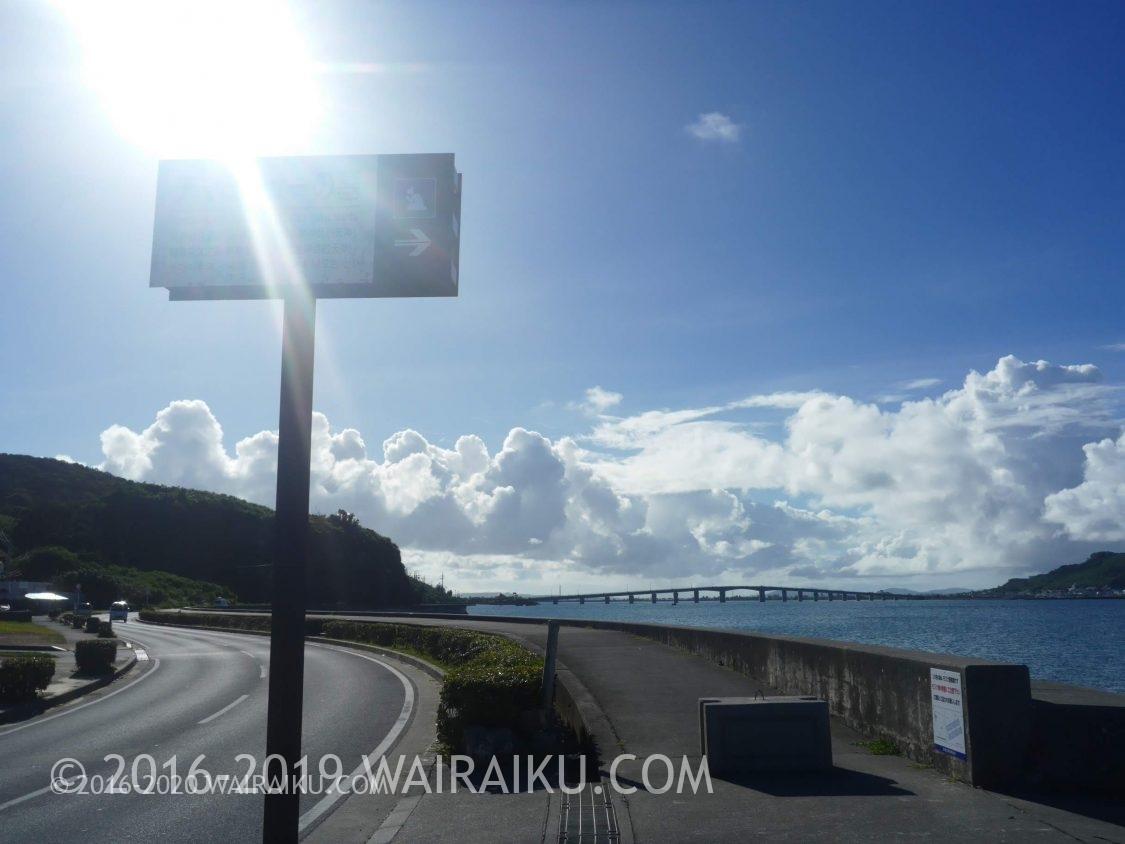 沖縄中部 うるま市 観光