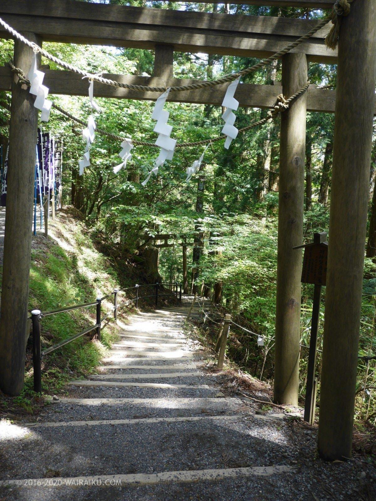 玉置神社 道