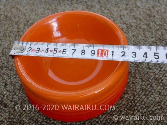 陶器の犬の食器 ルクルーゼ ドッグボール オレンジ