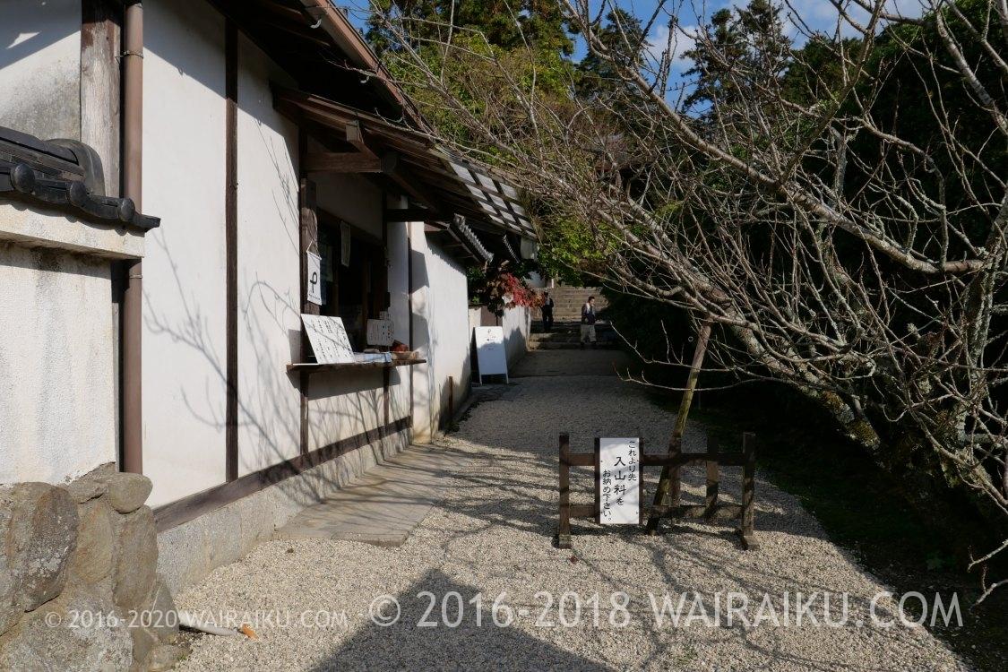 長岳寺で地獄と紅葉と猫を見た。|奈良県天理市一人旅