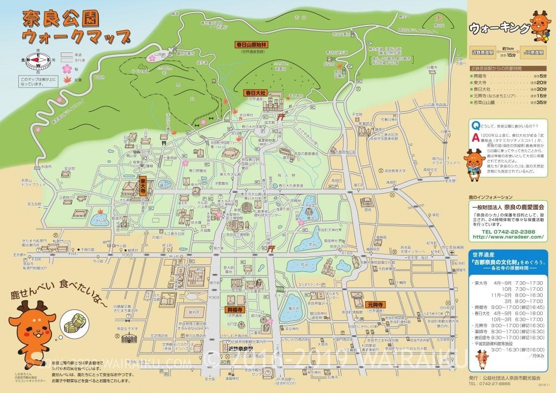 奈良公園のマップ