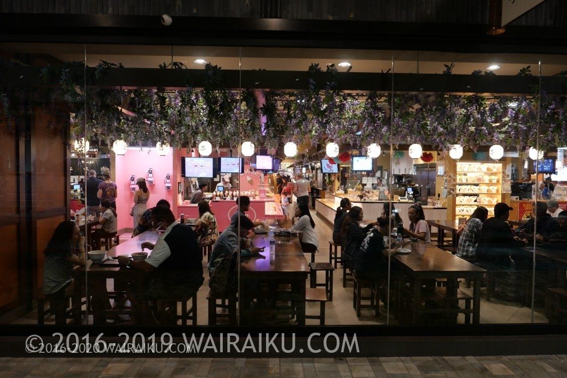 アラモアナセンター 日本食 shirakiya
