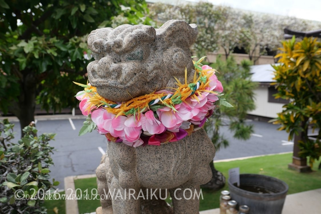 ハワイ出雲大社 狛犬