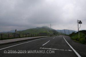 nexco西日本 ドライブパスで四国一周