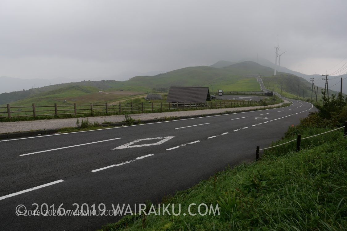 雨の四国カルスト