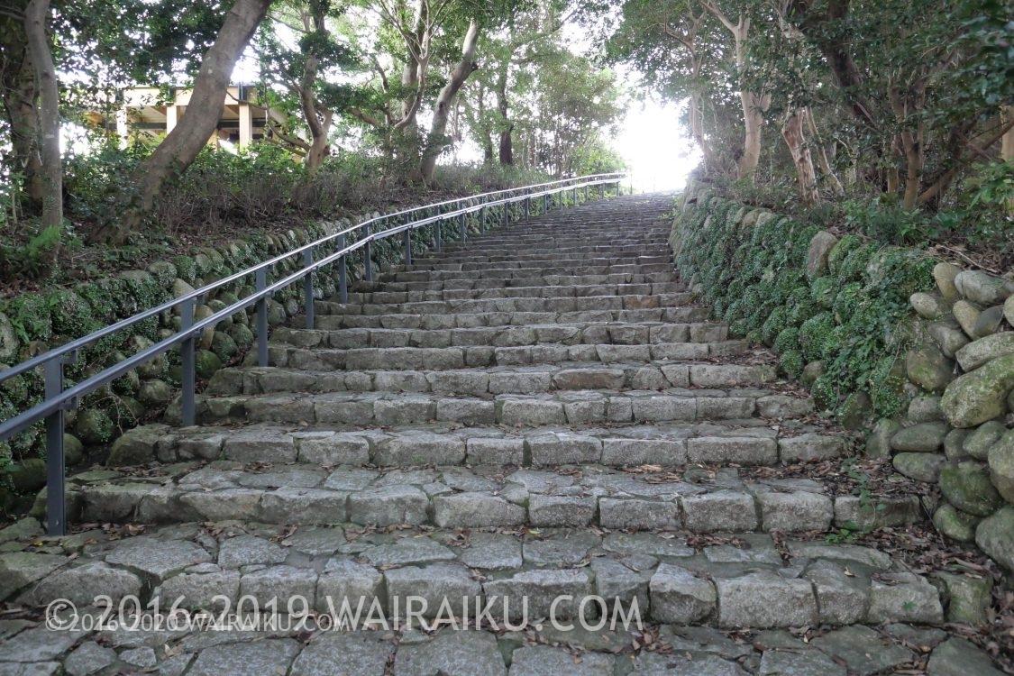 横山展望台 階段