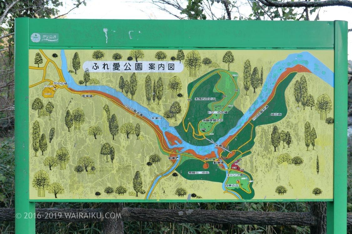 岩倉峡公園 案内図