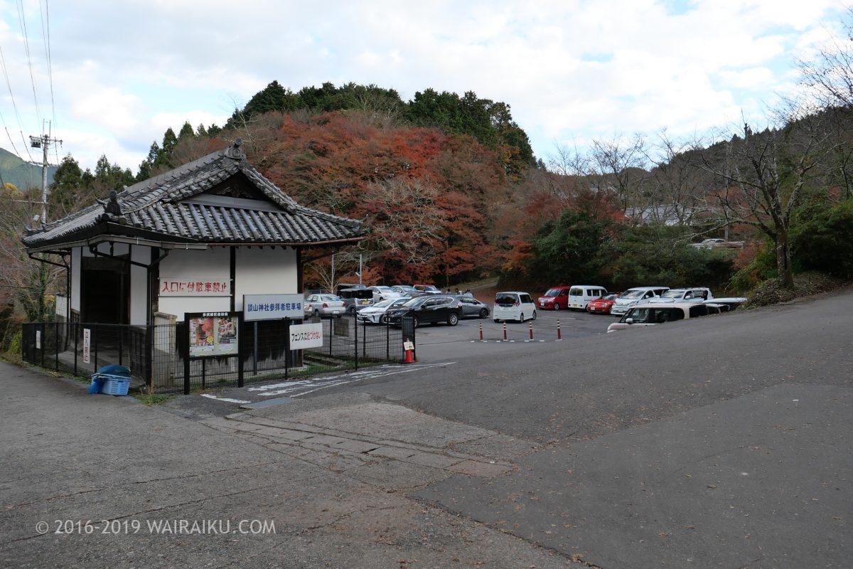 談山神社 第5駐車場