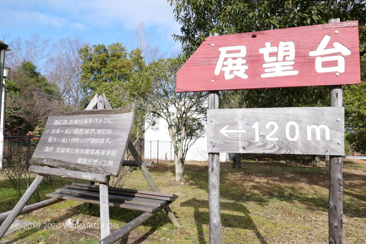 北陸自動車道 神田PA下り ドッグラン