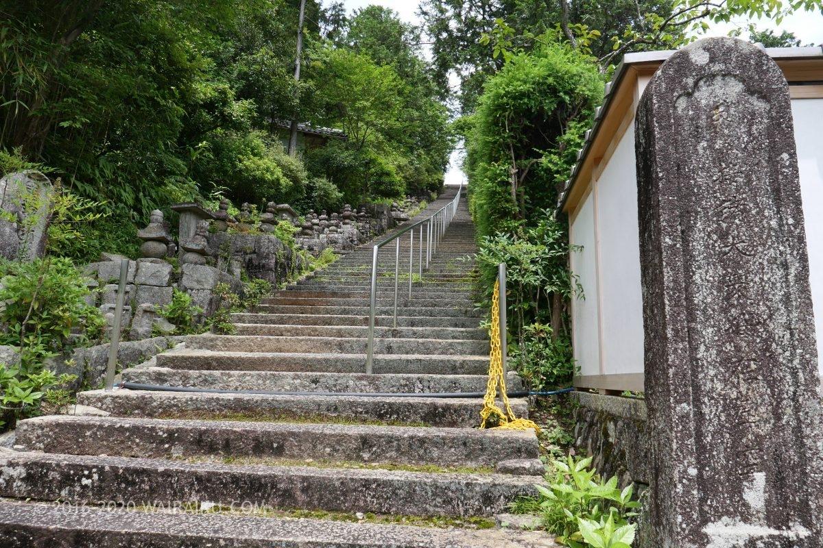 石塔寺 階段