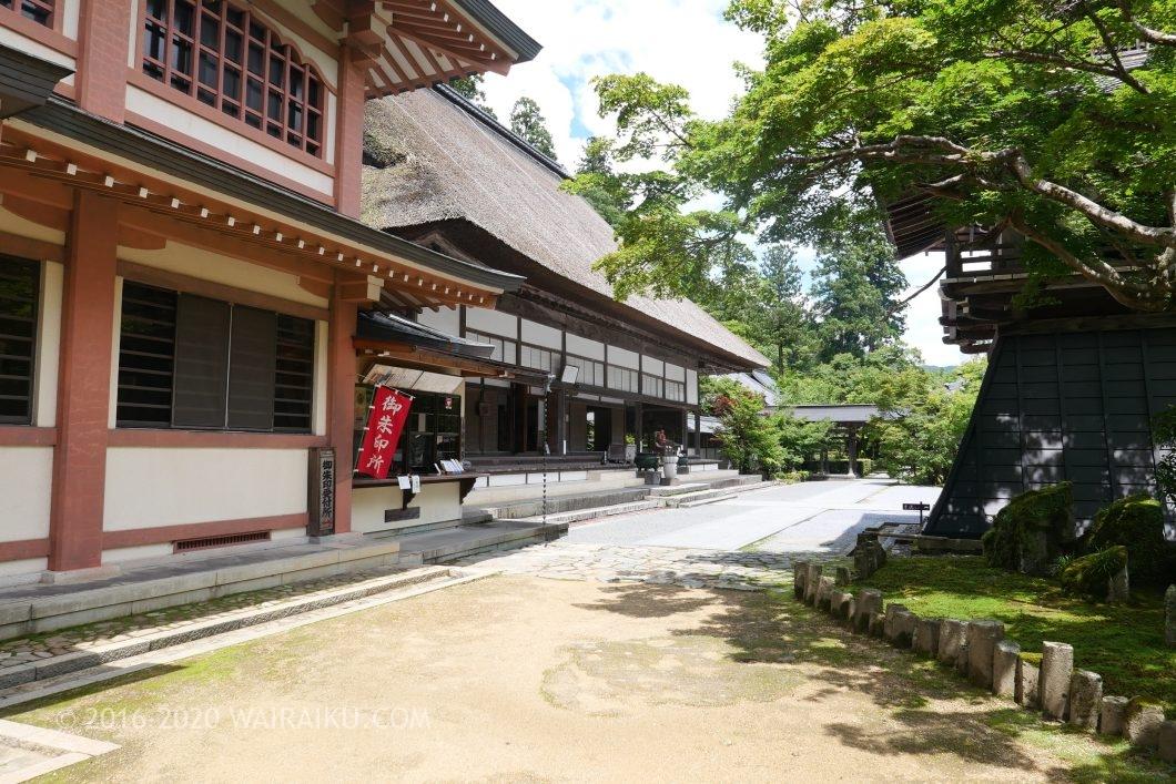 永源寺 社務所