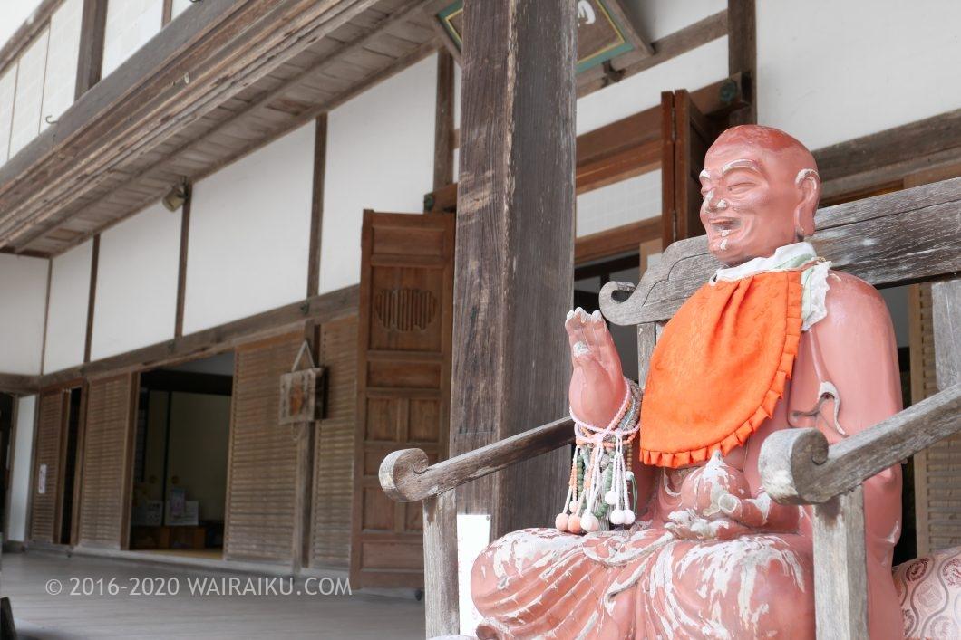永源寺 鐘楼