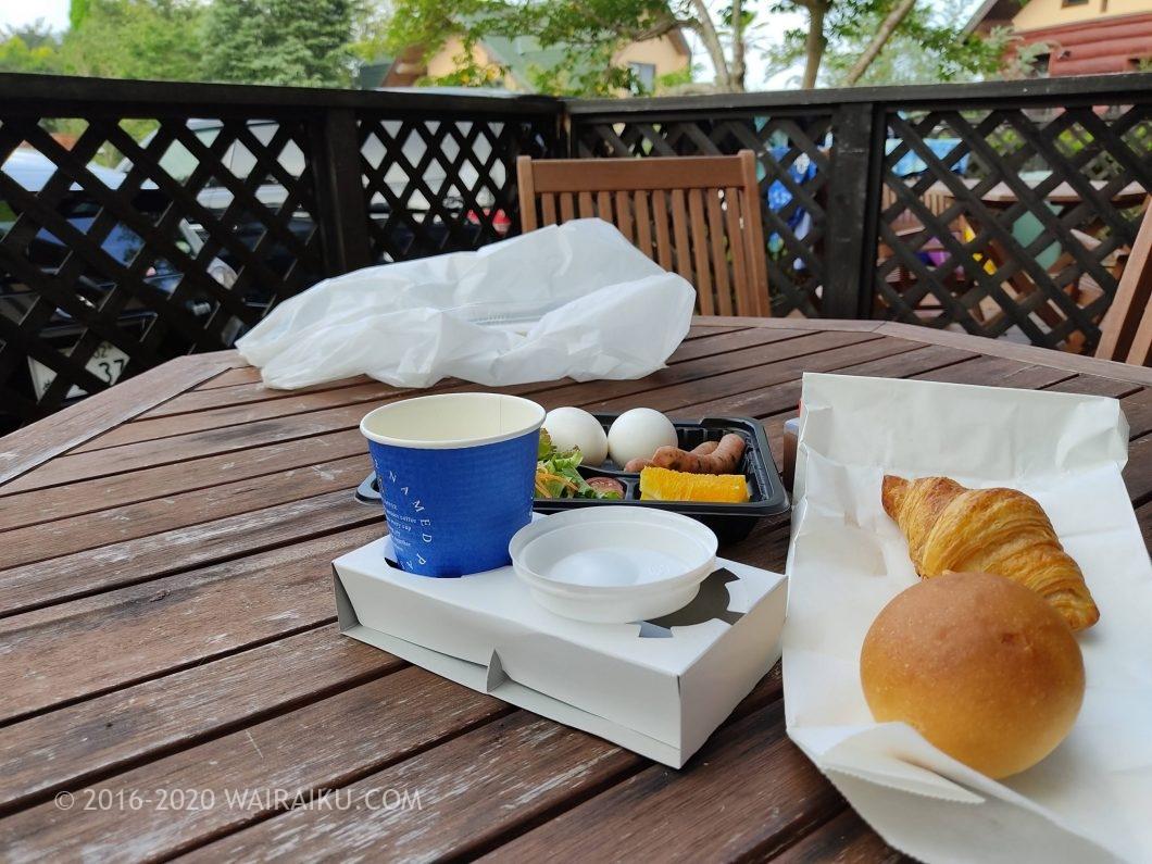 フィオーレ志摩 朝食