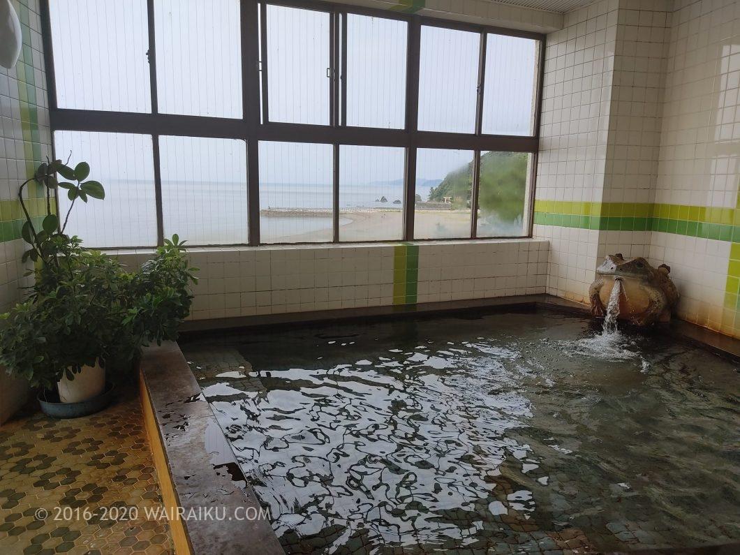 伊勢二見 愛犬と泊まれる旅館 まつしん 大浴場
