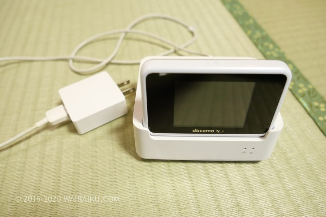 松阪わんわんパラダイス wifi