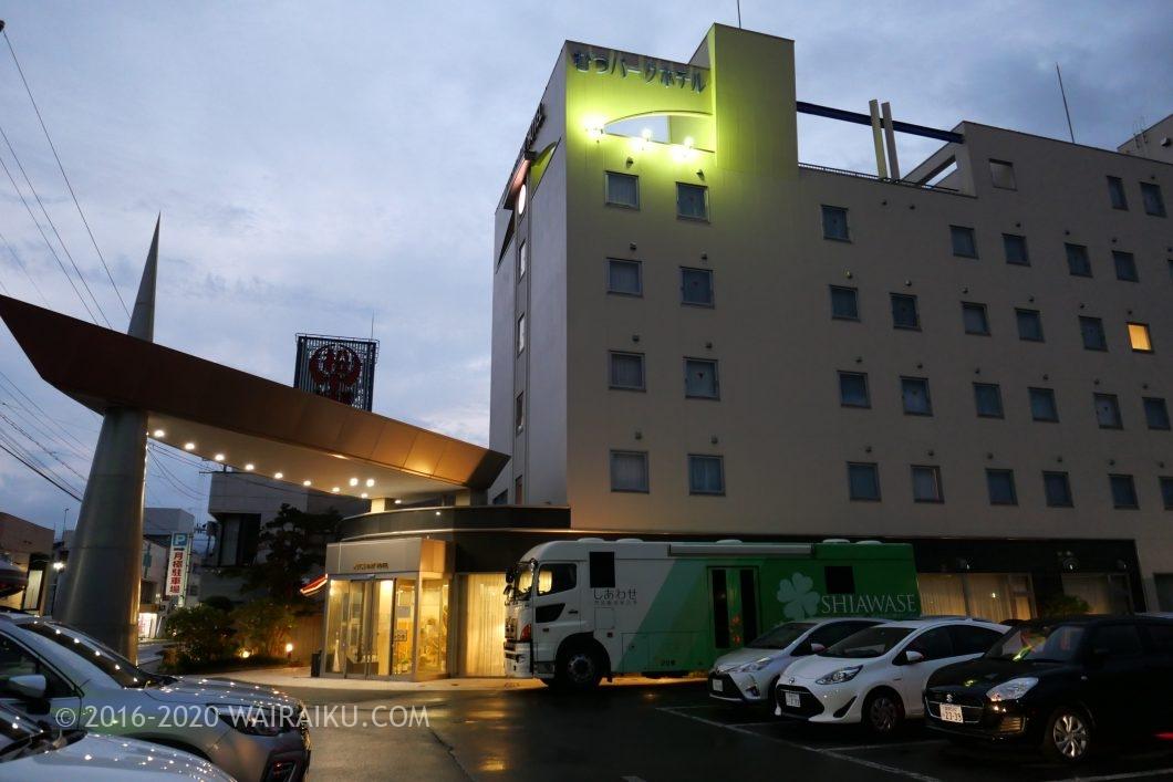 むつパークホテル ブログ