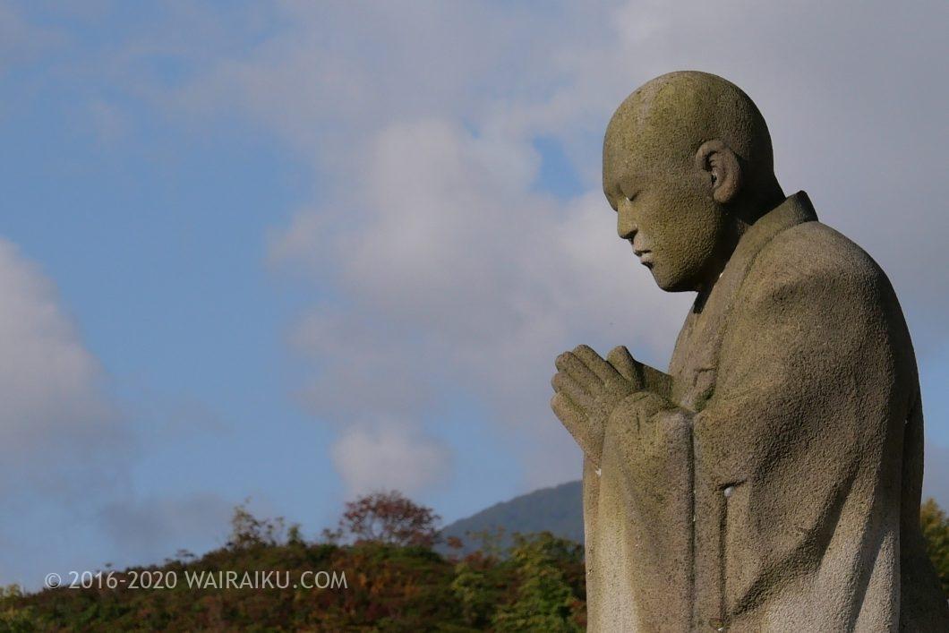 恐山 來迎の像