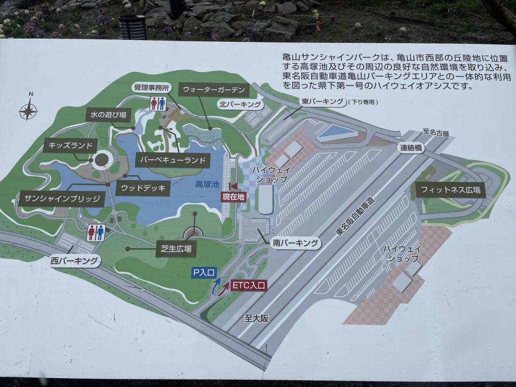 亀山サンシャインパーク 案内図